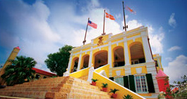 Historic Government House is Downtown Christiansted